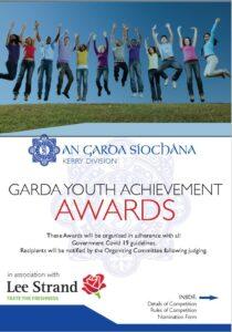 Garda Youth Achievement